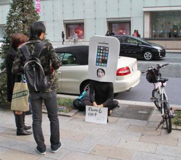 gorliwy fan Apple w Japonii